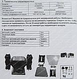 Точило електричне Беларусмаш БТЕ-2450, фото 7