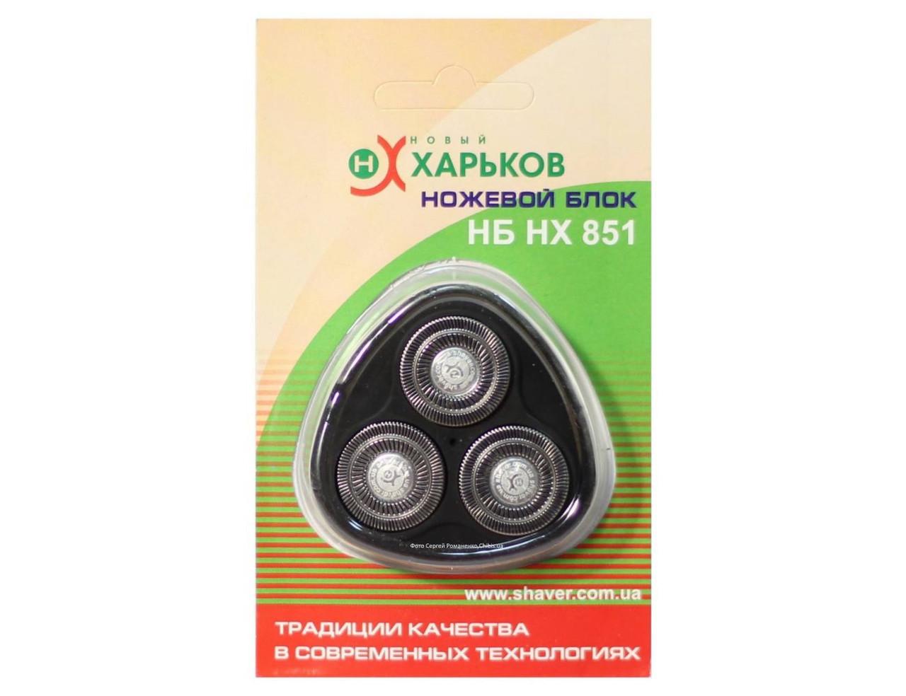 Ножовий блок Новий Харків НХ-851