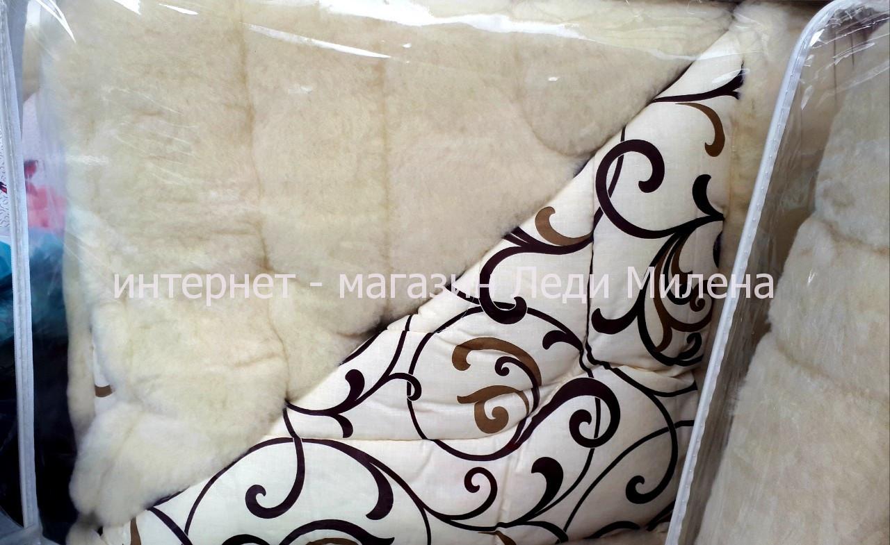 Зимнее теплое одеяло открытое на овчине евро размер