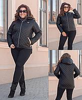Женская осенняя куртка батал