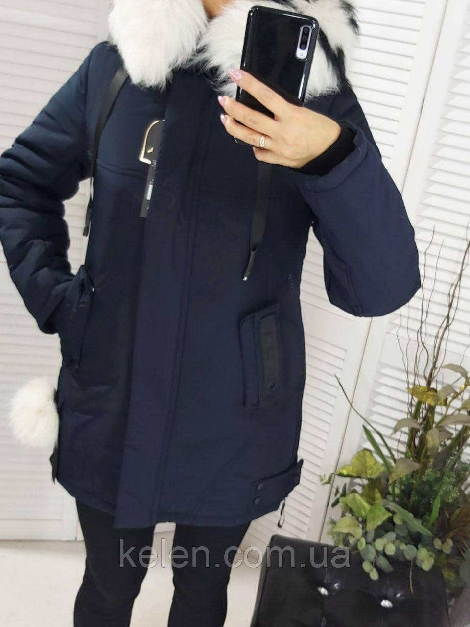 Зимняя женская курточка с натуральным мехом 46, 48 размеры КЗ-0030