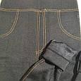 Лосіни жіночі під джинс на хутрі 46-48 розмір, фото 2