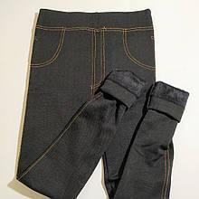 Лосины женские под джинс на меху 46-48 размер