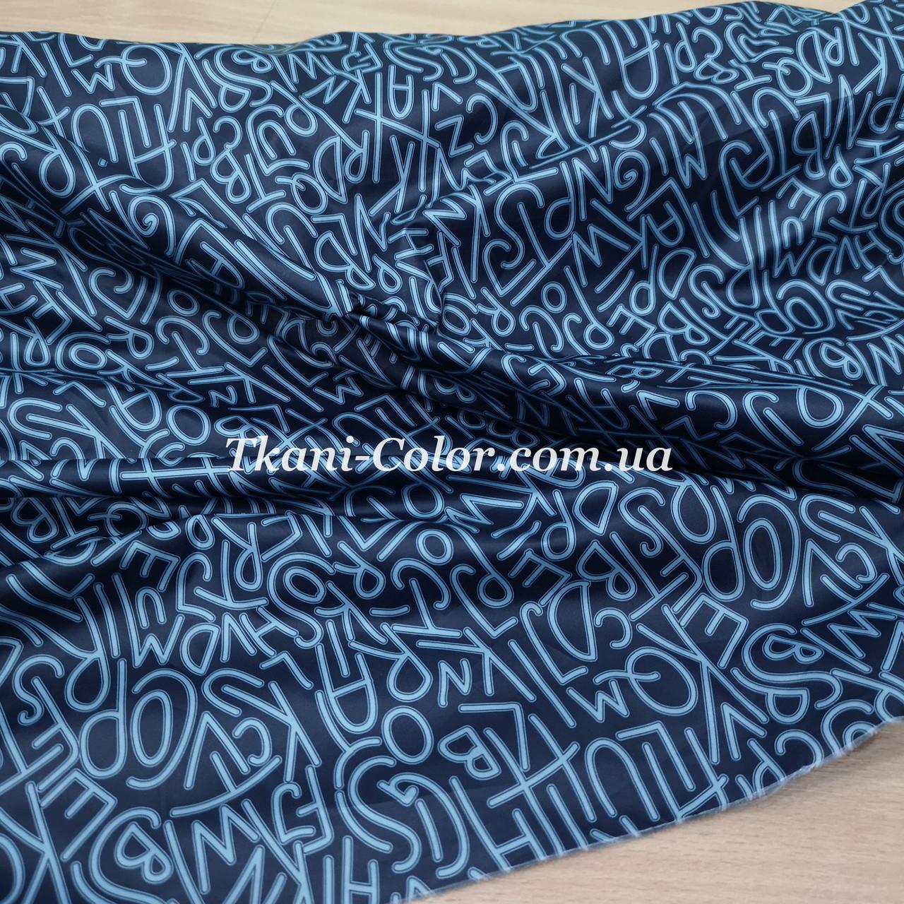 Плащевая ткань лаке принт буквы на синем