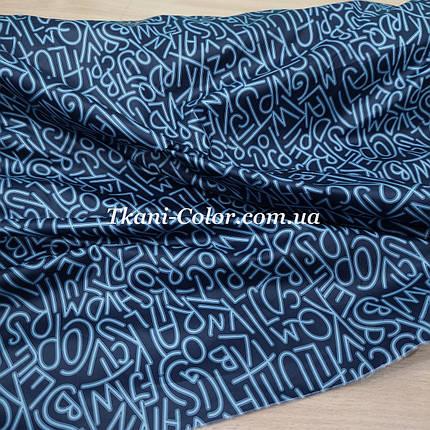 Плащевая ткань лаке принт буквы на синем, фото 2