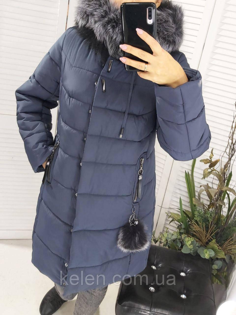 Куртка зимняя с натуральным мехом (песец)