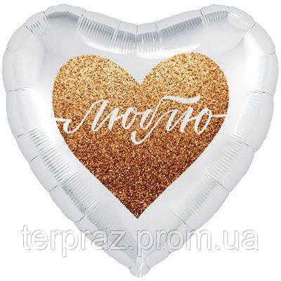 """Фольгированные шары с рисунком  18"""" рус люблю в сердце"""