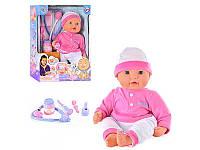 Кукла  Мой малыш,Мила,40см