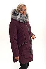 Женский зимний пуховик / куртка с мехом марсал батал большой размер  50 52 54 56 58 60 62, фото 2
