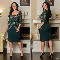 """Великолепное женское платье ткань """"Креп-Дайвинг"""" 48 размер"""