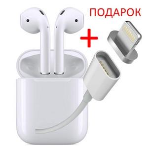 AirPods - беспроводные наушники и кабель для iPhone в подарок