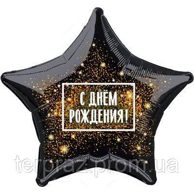 """Фольгированные шары с рисунком  18"""" рус с др золотая хлопушка"""