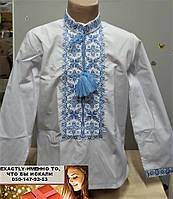 Детская рубашка вышиванка для мальчика  122-128, 134-140