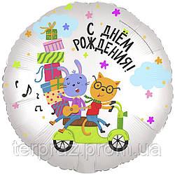 """Фольгированные шары с рисунком 18"""" рус с др друзья на мотоцикле"""