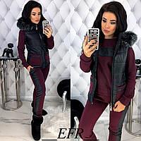КФ9436  Женский теплый спортивный костюм-тройка