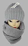 Комплект шапка подвійна і хомут м 5003, різні кольори, фото 5