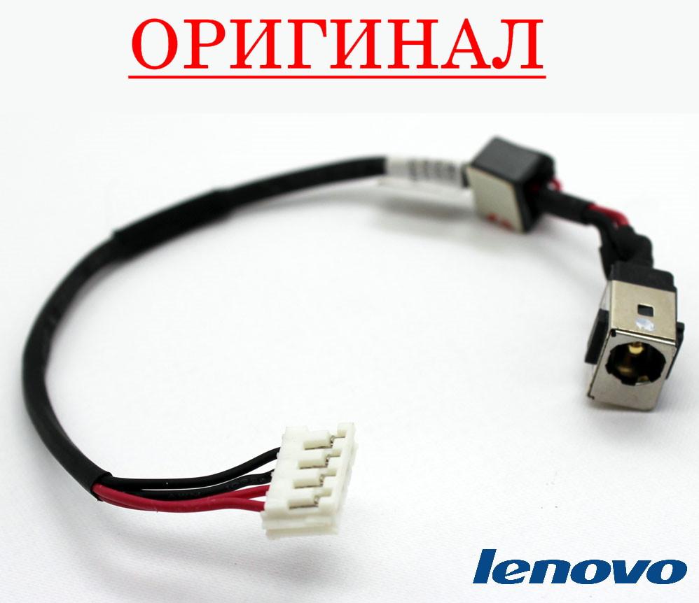 Оригинальный разъем (кабель) питания Lenovo G570A - разем