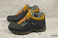 Чоловічі шкіряні зимові черевики Columbia - чорні спортивні ботинкие Коламбія прошиті з натуральної шкіри, фото 1