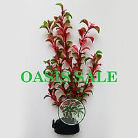 Растение Атман S-038A, 30см