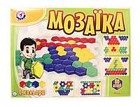Детская мозаика для малышей № 1 (80 эл) (2063)