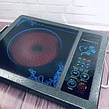 Инфракрасная плита Domotec Германия, настольная электроплита кухонная 2000 Вт любая посуда, фото 3