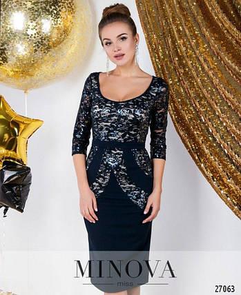 """Великолепное женское платье ткань """"Креп-Дайвинг"""" 46 размер норма, фото 2"""
