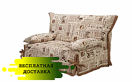 Диван-кровать  СМС . Novelty