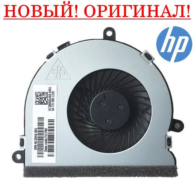 Оригинальный вентилятор кулер FAN для ноутбука HP 255 G3 (3pin - )