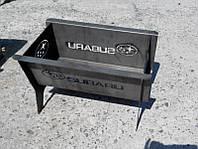 Мангал разборной Subaru / Автомобильный