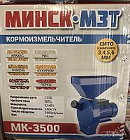 Зернодробилка ДКУ, крупорушка Минск зерно + качан кукурузы 3,5 Квт