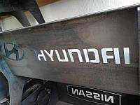 Мангал разборной Hyundai / Автомобильный