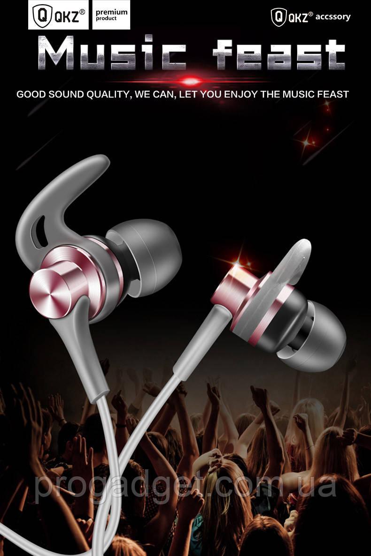 Наушники QKZ EQ1 MP3 DJ Headphones Fone де ouvido Auriculare Silver Когда недорого может хорошо играть