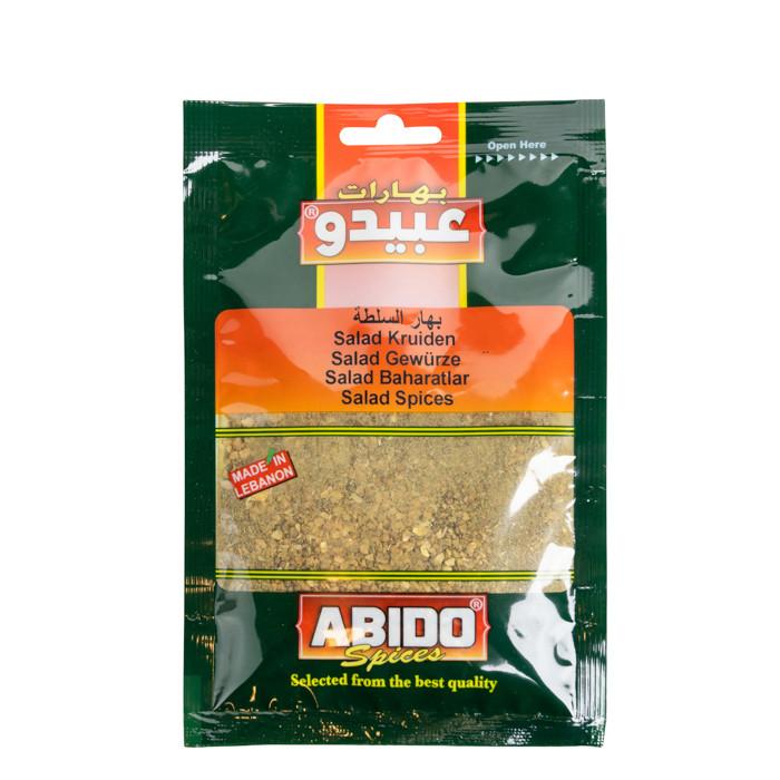 Специя для салата Abido Salad Spices 50 грамм.
