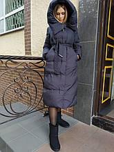 Пуховик женский CLASNA 556 графит
