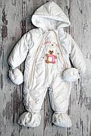Детский утеплённый демисезонный комбинезон Cicix 5-6 мес (Турция)