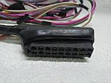 Проводка блока предохранителей 2108, 2109, 21099, 2115 нового образца, фото 2