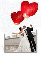 Небесные фонарики Красное сердце