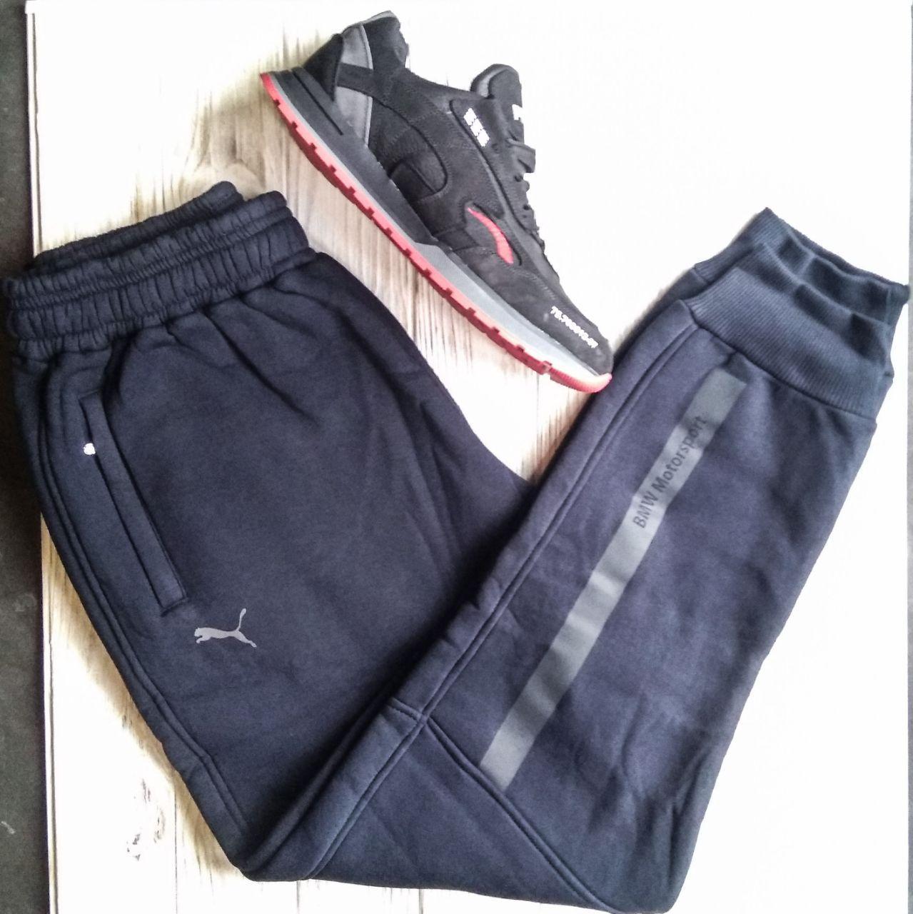 Штаны мужские спортивные Puma Тёмно-синий цвет