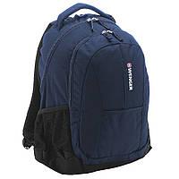 Рюкзак с тремя отделениями Wenger синий