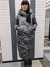 Пуховик женский серый 1978