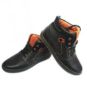 Зимние кожаные ботинки Bastion на меху