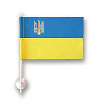 Флажок Украины (прапорець) в машину с присоской , габардин  , 12х18 см.