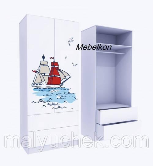 Шкаф Корабль с ящиками итрубой под вешала