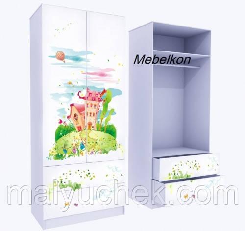 Шкаф с двумя ящиками