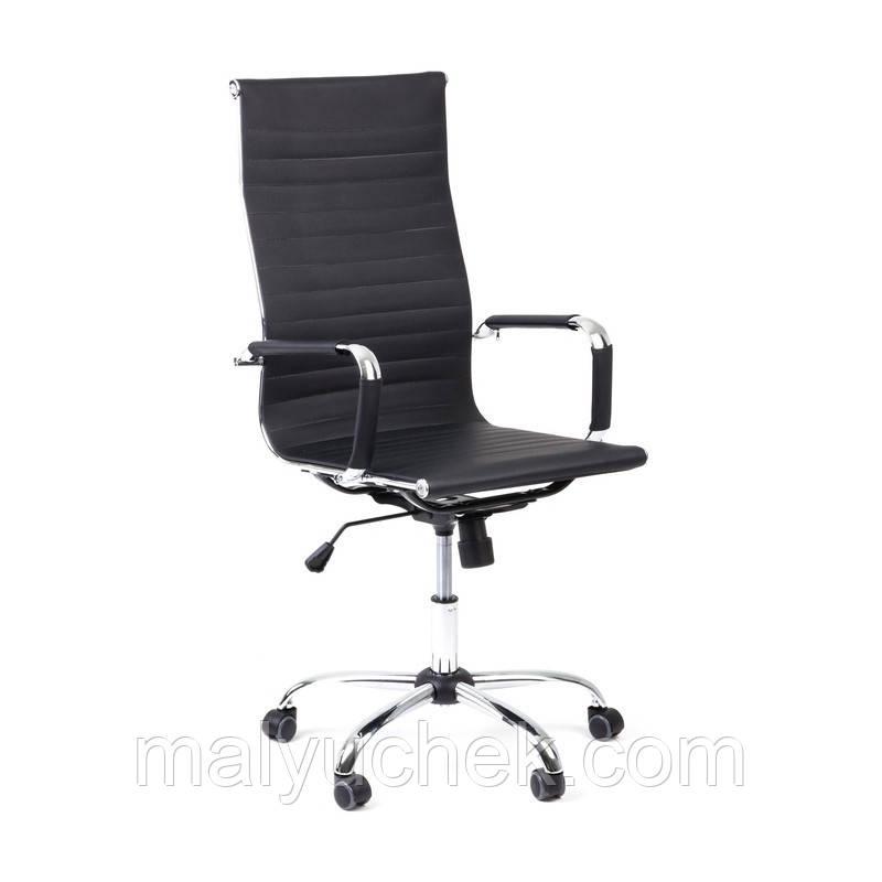 Офісне крісло Exclusive - чорне