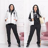 Женский теплый спортивный костюм с курткой Трехнитка Плащевка на синтепоне и овчине  Размер 46 48 50 52 54 56, фото 1