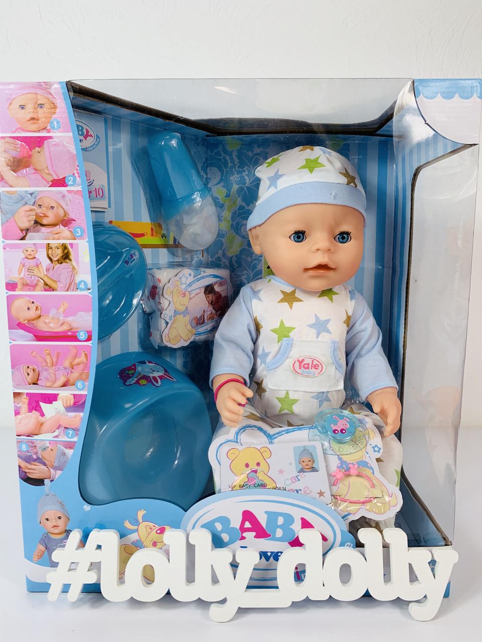 Кукла Беби Борн Пупс Baby Born BL 033 H
