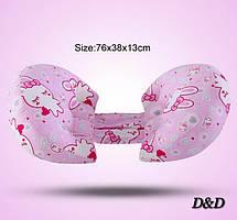 Многофункциональная подушка для беременных и кормления ребенка
