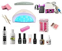 Стартовый набор Kodi Professional для ногтей с лампой SunOne 48 W и фрезером Lina 25000 об/мин