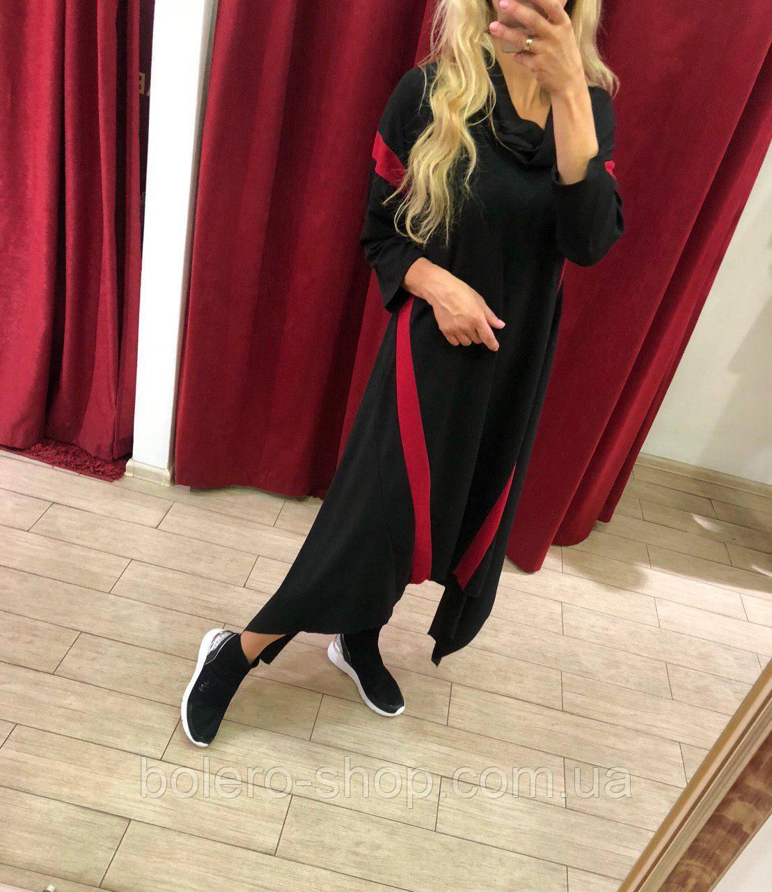 Черное платье с яркими полосами